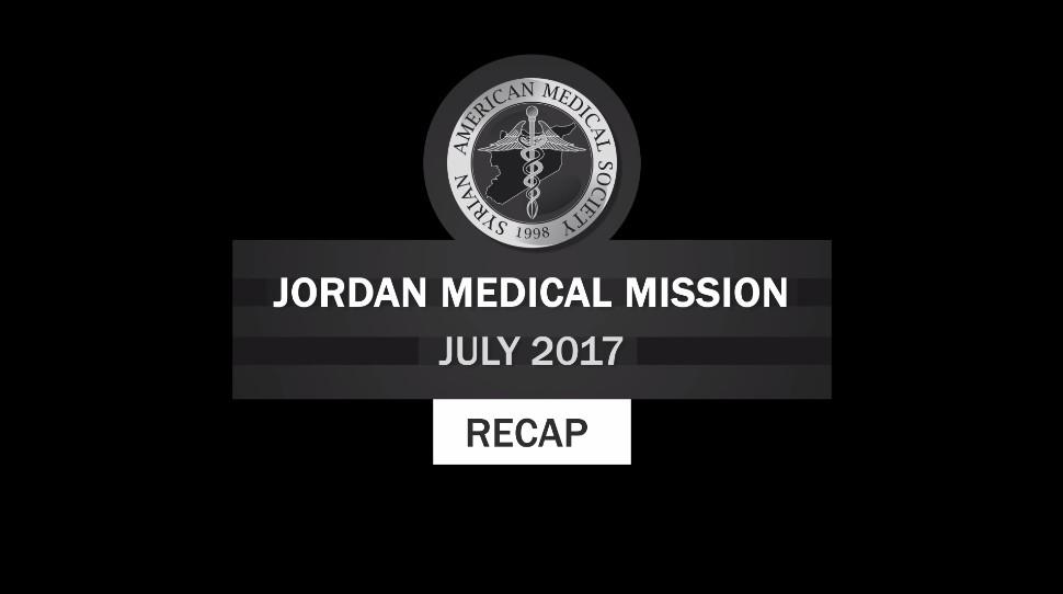 July Medical Mission Recap for SAMS